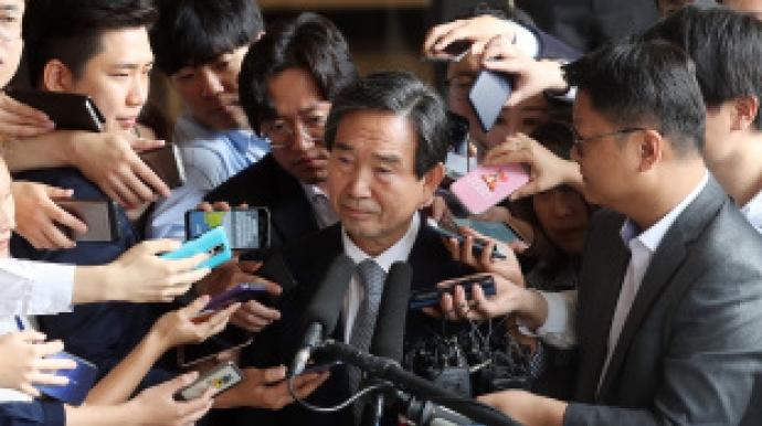 Corruption scandal shakes up KAI's vision