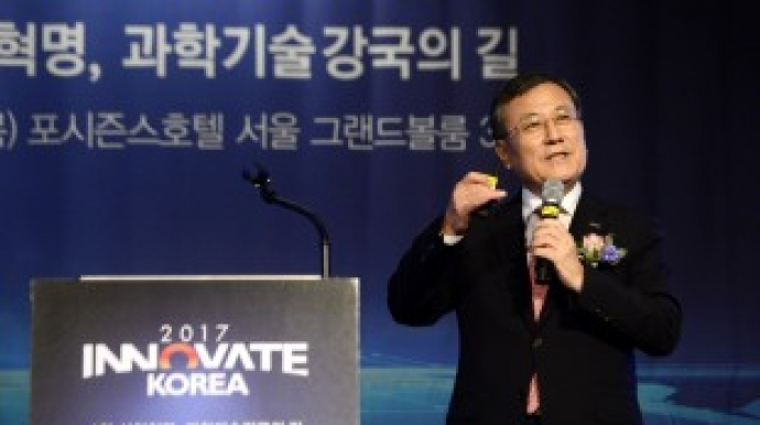 Innovate Korea forum delves into fourth industrial revolution