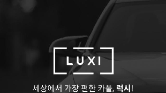 Carpool app Luxi raises W10b in Series B funding