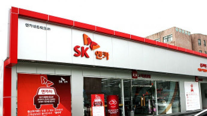 SK sells entire stake in SK Encar to Australia's Carsales