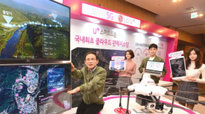 LG Uplus showcases cloud-based drone control system