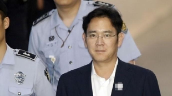 Take me, not them: Samsung heir Lee Jae-yong