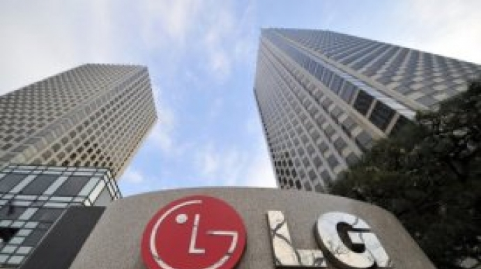 LG CEOs to gather to discuss future strategy