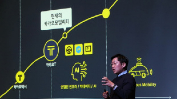 Kakao Taxi says addition of 'paid option' for faster pickups will not cause fare hike