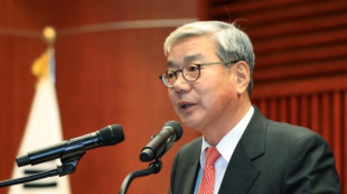 TCK Investments taps ex-KOFIA head as senior advisor