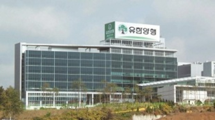 [EQUITIES] 'Yuhan's Q1 operating profit to decline'