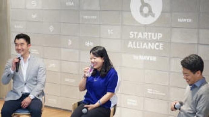 Intervest bets big on biotech, blockchain