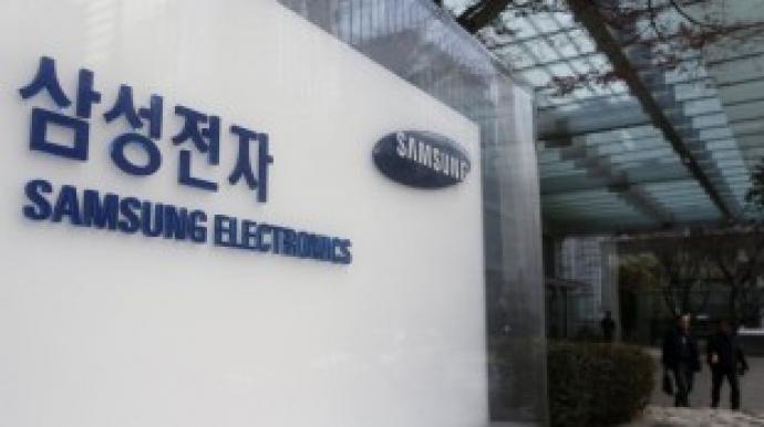 Prosecutors raid Samsung Electronics