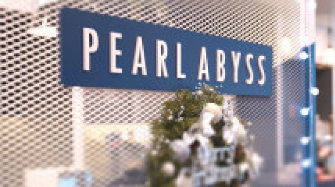 Pearl Abyss sets up new VC arm