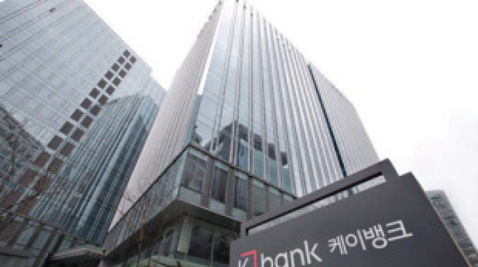 K Bank faces impasse on capital increase failure, regulation