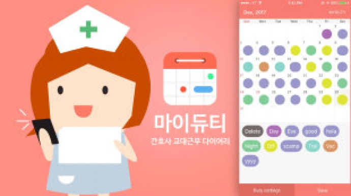 Kakao Ventures invests W1b in shift scheduling app for nurses