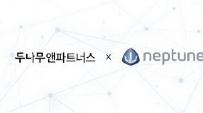 Neptune, Dunamu & Partners invest in blockchain gamemaker Memory
