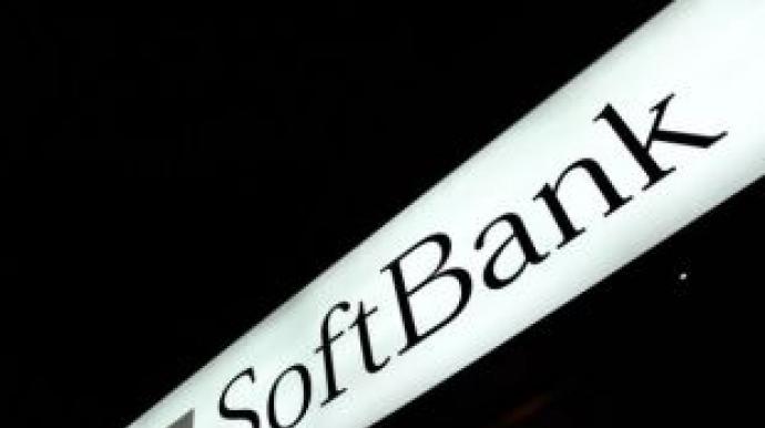 SoftBank Ventures launches new US$300m China fund