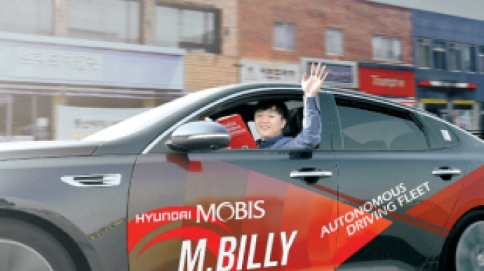 KT, Hyundai Mobis to jointly test 5G-enabled cars