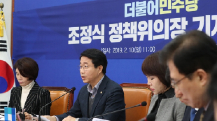 S. Korean lawmaker urges bill to endow more voting power to startup founders