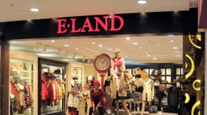 E-Land Retail to delay IPO plan, go for share buyback