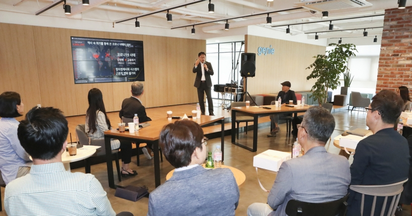 KT CEO meets venture capitalists amid COVID-19