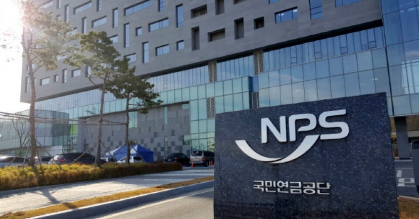 National Pension Service gains W72tr for 2020