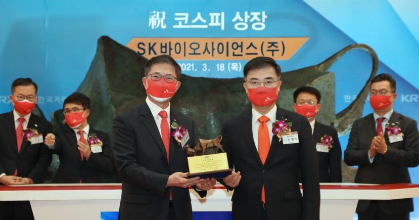 SK Bioscience makes splash on market debut, lands No. 29 on Kospi