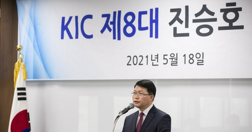 Ex-presidential adviser named head of Korea's sovereign wealth fund