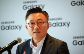 [EXCLUSIVE] Samsung sets shipment target of 60m for Galaxy S8
