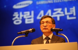 Samsung execs rush to sell shares during stock rally