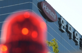 Hanmi Pharma eases capability concerns with plant expansion plan