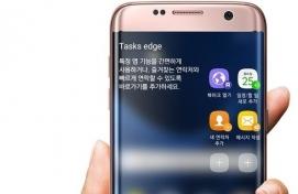 [SAMSUNG EARNINGS] Samsung ships 90m handsets in Q4