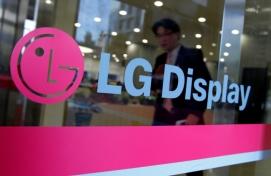 LG Display tops UHD TV panel market in Q4