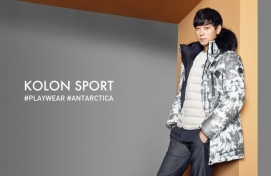 Kolon sets up JV with China's largest sports apparel company