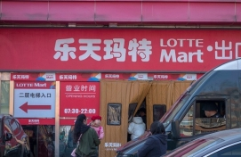 Lotte strives to contain China fallout over Thaad row