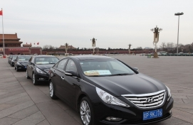 Hyundai suspends production at Chinese plant