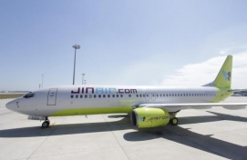 Jin Air gears up for IPO