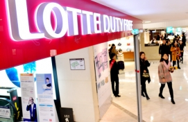 Lotte, Shilla win bids for new Incheon Airport duty-free shops