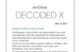 Interactive news brief 'DECODED X' launched