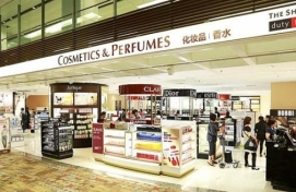 Hotel Shilla to invest W186.5b in HK duty-free store