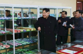 Kim Jong-un's push fails to boost NK Cosmetics