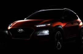 Hyundai's first compact SUV Kona to debut on June 13