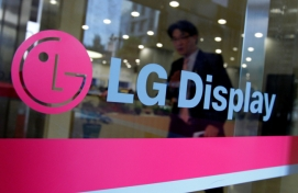 LG Display to invest W4tr in mobile OLED
