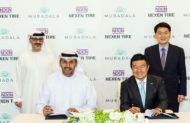 Abu Dhabi SWF invests in Nexen Tire