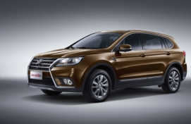China's BAIC Yinxiang hits 1,000 car sales in Korea