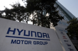 FTC chief urges Hyundai to tackle governance structure