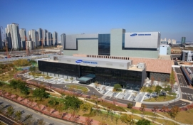 Samsung Bioepis denies canceling deal with MSD Korea