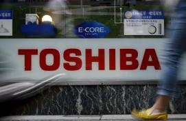 Toshiba to hold extraordinary shareholders meeting on Oct.24