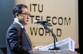 [ITU BUSAN] Global leaders vow united efforts to address ICT issues