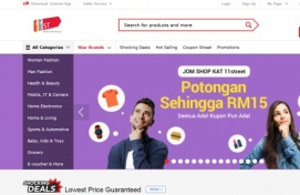 Alibaba, JD.com likely to invest in 11st Malaysia