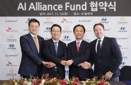 Hyundai, SKT, Hanwha consortium to create US$45m AI fund