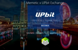 Upbit CEO says unwise to shutter cryptocurrency exchanges