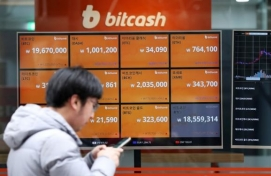 Gov't softens stance on cryptocurrency trading