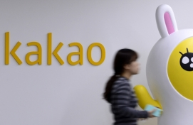 Kakao's US$1b GDRs sold out